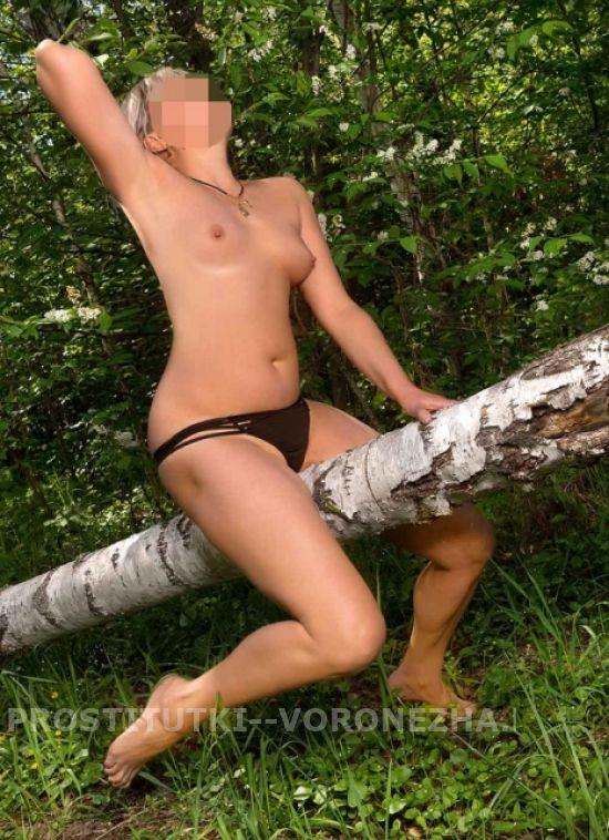 проститутка Натали, 33, Воронеж