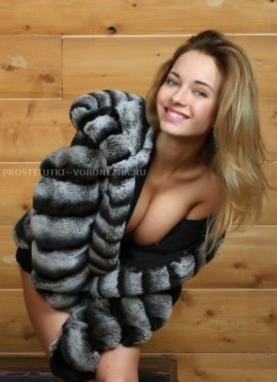 проститутка Софи, 23, Воронеж