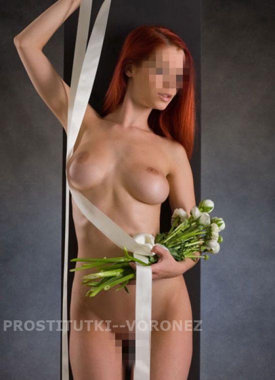проститутка Василиса, 23, Воронеж